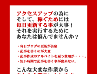 scenario.team478.jp screenshot