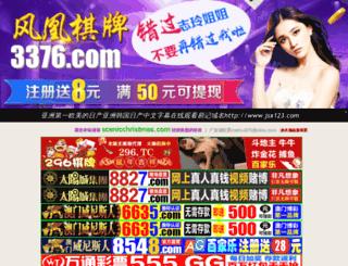 scenicchristmas.com screenshot