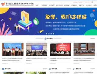 scett.bnu.edu.cn screenshot