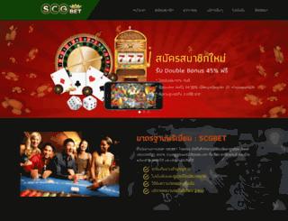 scgbet.com screenshot