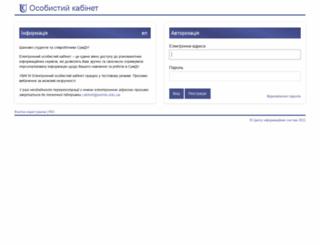 schedule.sumdu.edu.ua screenshot