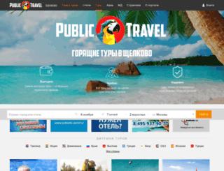 schelkovo-travel.ru screenshot