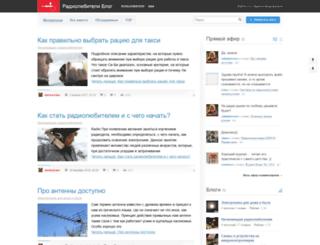 schemy.ru screenshot