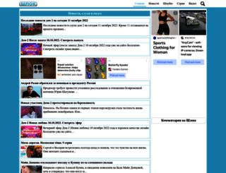schlock.ru screenshot