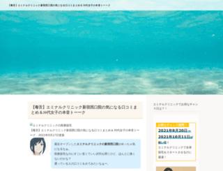 schneuer.main.jp screenshot