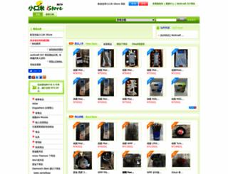 schokomi.com screenshot