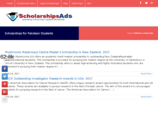 scholarships.com.pk screenshot