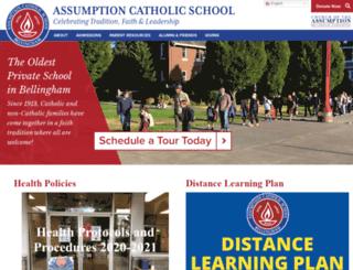 school.assumption.org screenshot