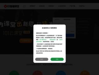 school.chinaedu.com screenshot