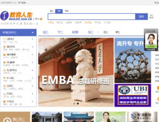 school.edulife.com.cn screenshot