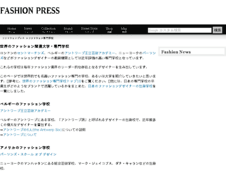 school.fashion-press.net screenshot