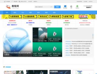 school.jcwcn.com screenshot