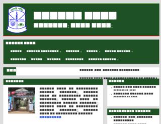 school.purpleit.com.bd screenshot