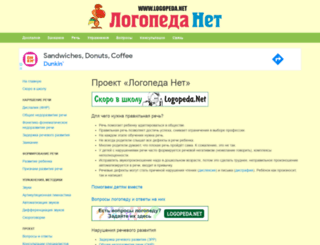 school20.spb.ru screenshot