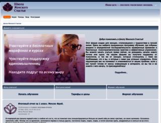 school4woman.ru screenshot