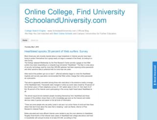 schoolanduniversity.blogspot.com screenshot