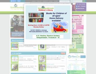 schoolkutti.com screenshot