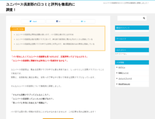 schoolmanagementsoftwares.com screenshot