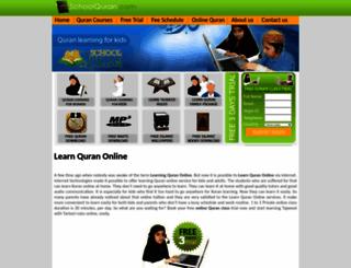 schoolquran.com screenshot