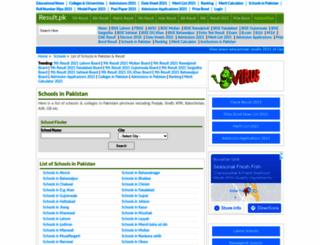 schools.result.pk screenshot