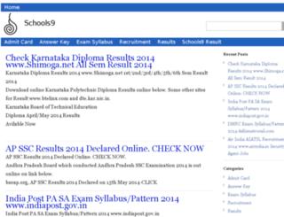 schools9result.in screenshot