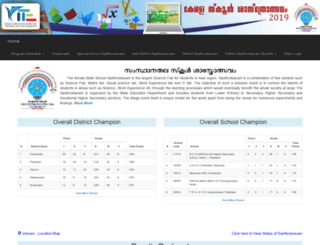 schoolsasthrolsavam.in screenshot