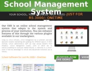 schoolsoftwareoffline.com screenshot