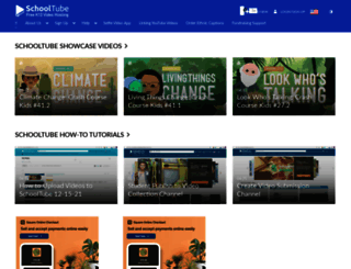 schooltube.com screenshot