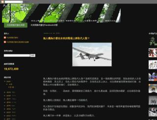 schorst.blogspot.hk screenshot