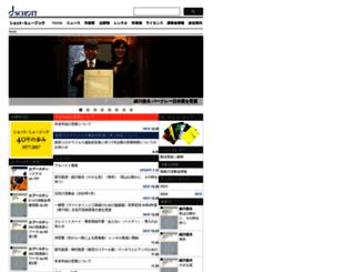 schottjapan.com screenshot