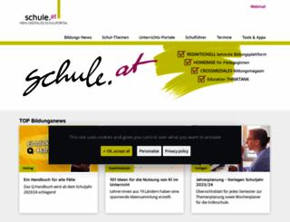 schule.at screenshot