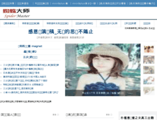 schunk-group.info screenshot