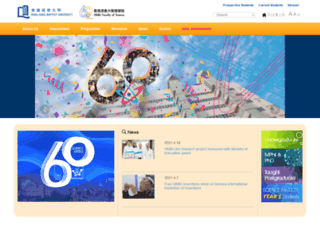 sci.hkbu.edu.hk screenshot