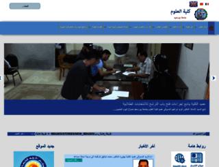sci.psu.edu.eg screenshot
