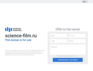 science-film.ru screenshot