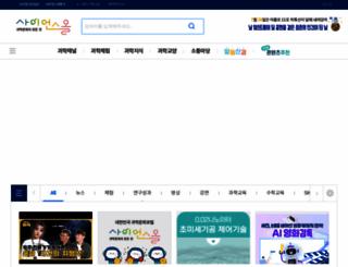 scienceall.com screenshot