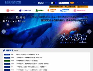 sciencemuseum.jp screenshot
