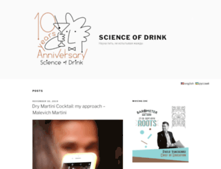 scienceofdrink.com screenshot