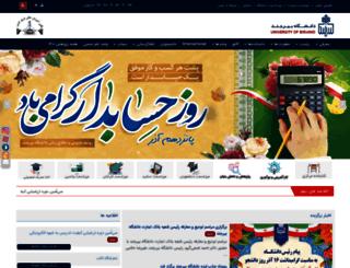 sciences.birjand.ac.ir screenshot