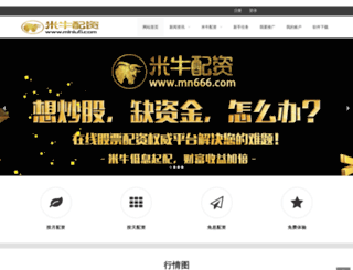 scientiagames.com screenshot