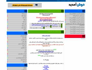 scientificdownload.niloblog.com screenshot
