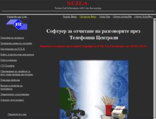 scila.net screenshot