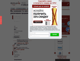 scilib.ru screenshot