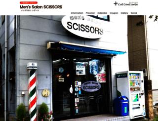 scissors.nu screenshot