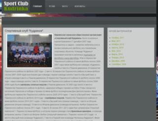 sckudrinka.ru screenshot