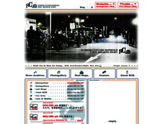 scm-cbn.sub.jp screenshot