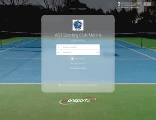 scmatera.wansport.com screenshot