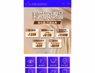 scmylike.com screenshot