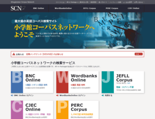 scn.jkn21.com screenshot