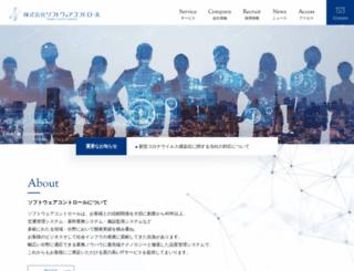 scnet.co.jp screenshot